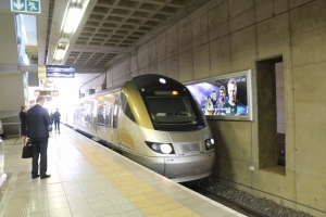 The easiest way to travel in Gauteng is by the Gautrain!